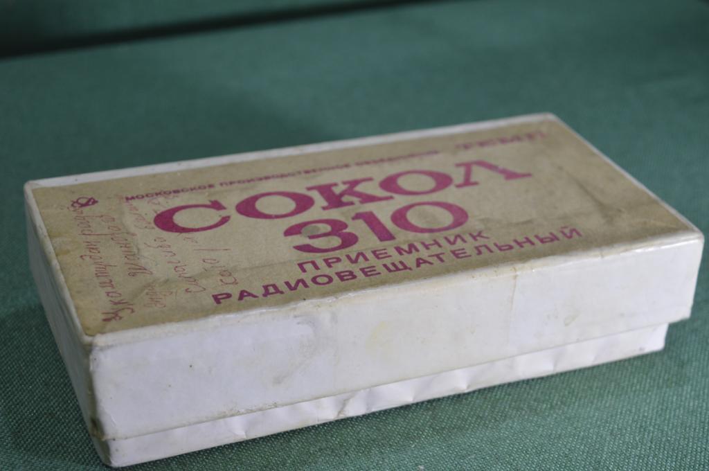 """Радиоприемник приемник """"Сокол 310"""". В коробке. СССР."""