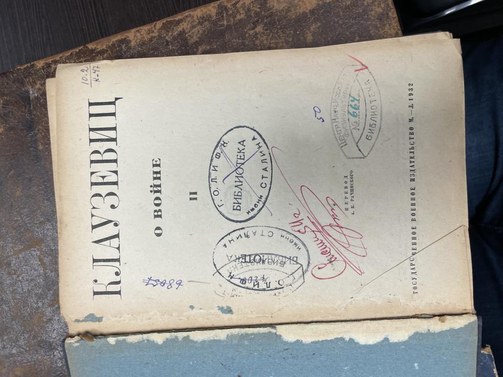 Коллекция старинных книг