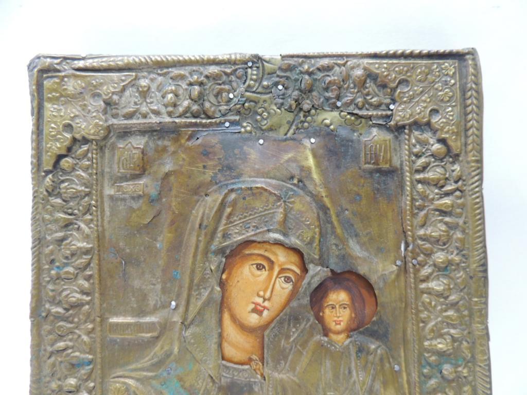 Икона Божья Матерь С Младенцем Оклад Дерево Краски Тампера Размер 26 Х 22 С Рубля
