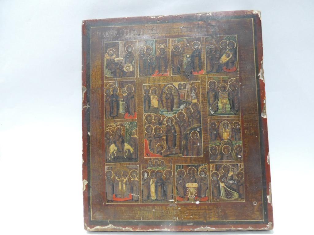 Икона Старинная Праздники Краски Левкас Темпера Дерево Размер 30 х 26 см С Рубля
