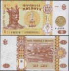 Молдавия 2006 г. 1 лей UNC15 лет независимости