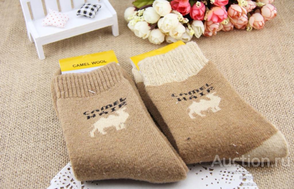 Монгольские носки из верблюжьей шерсти